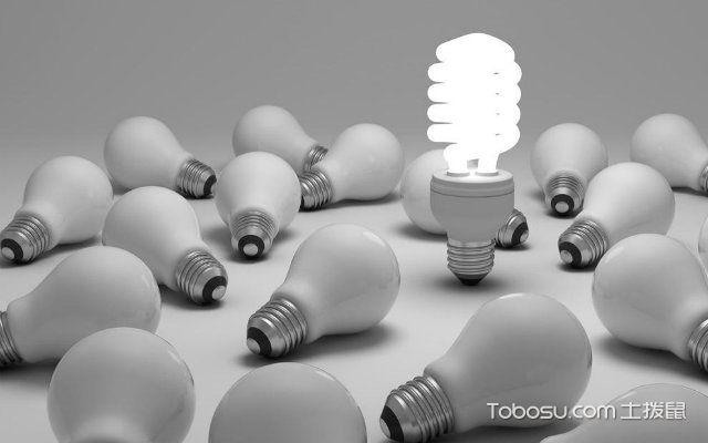 节能灯和led灯哪个好之节能灯