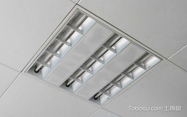 格栅吊灯安装方法之集成式