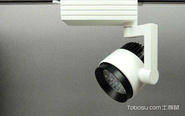 轨道射灯的安装方法之准备