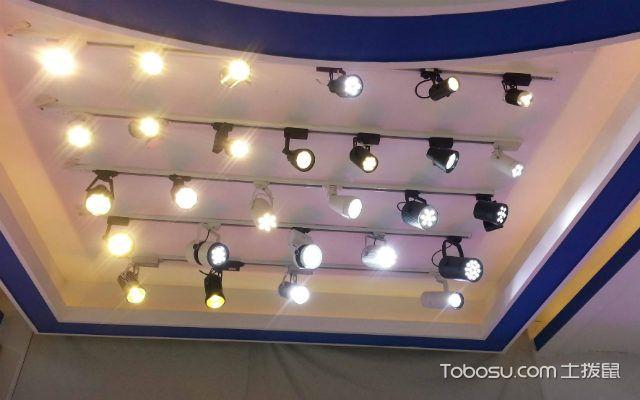 轨道射灯的安装方法之检查