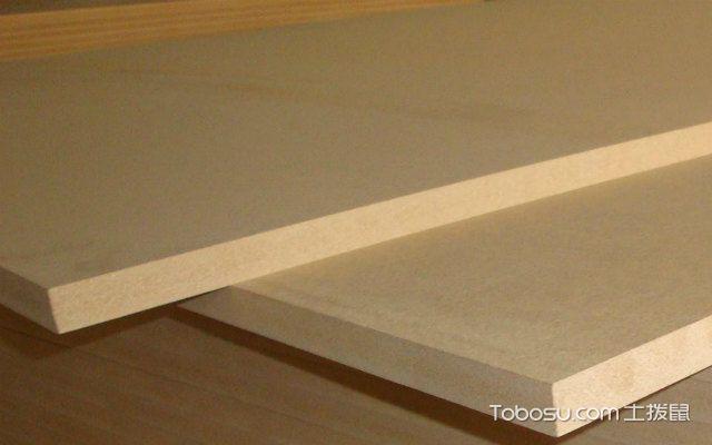 模压板和密度板的区别之密度板