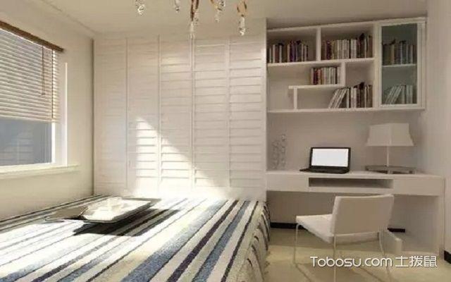 92平米小三居装修设计