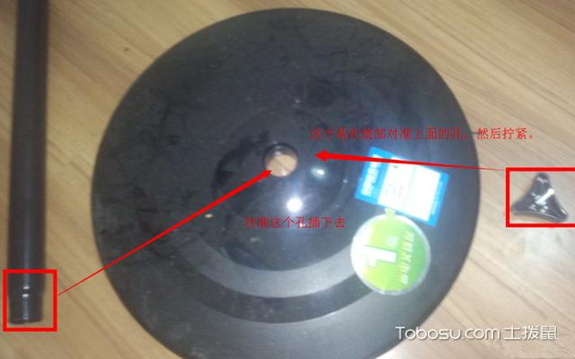 落地扇如何安装之安装底盘