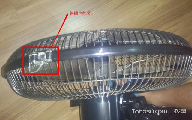 落地扇如何安装之装扇叶
