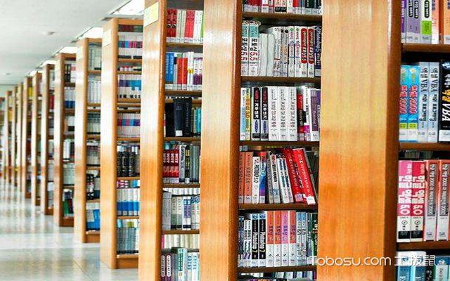 图书馆书架摆放要求之规划