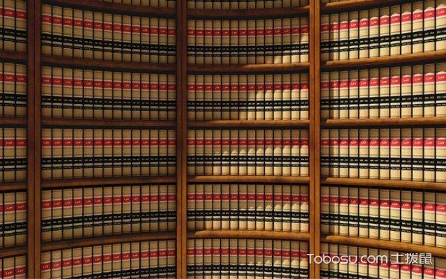 图书馆书架如何选购之根据空间选
