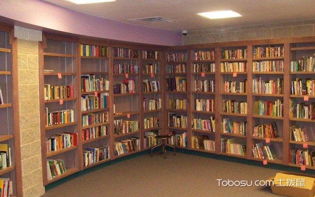 图书馆书架如何选购之结合经济条件