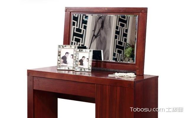 实木梳妆台怎么选购之实木梳妆台