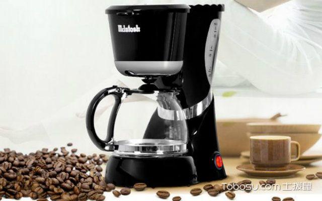 滴漏式咖啡机怎么用之咖啡粉
