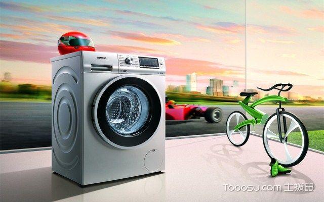洗衣机品牌排行榜