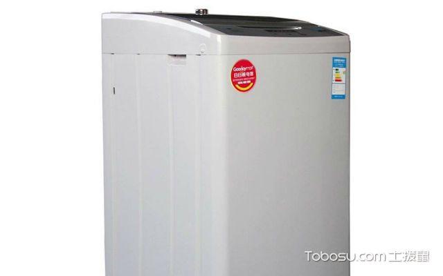 全自动洗衣机怎么用定义