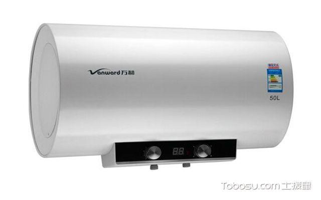 电热水器和燃气热水器哪个好之电热水器