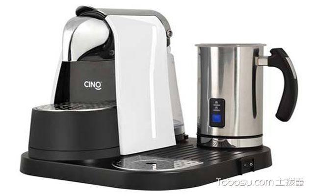 胶囊咖啡机的优缺点之概念介绍