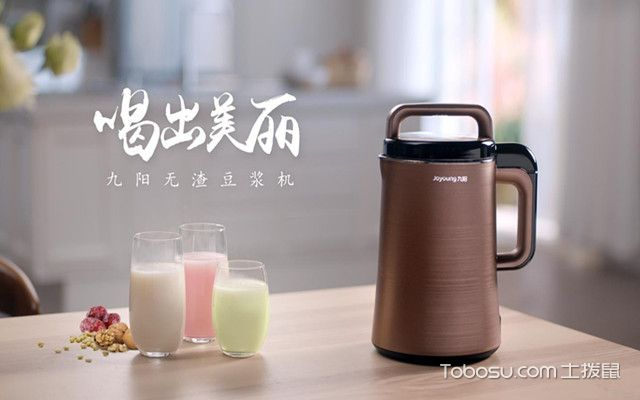 榨汁机和豆浆机的区别之豆浆机