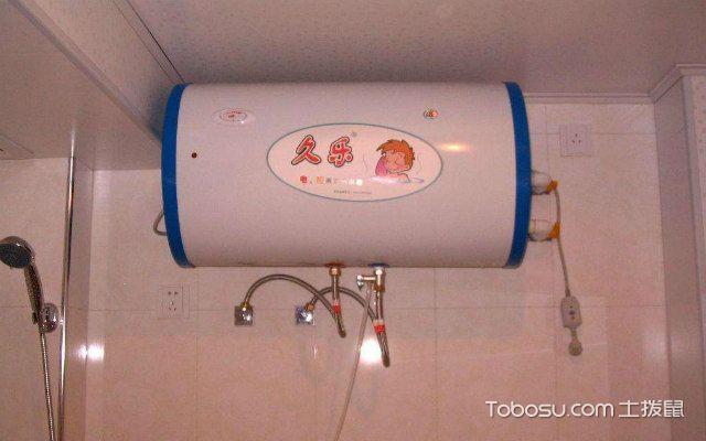 电热水器如何清洗之拆卸泄压阀