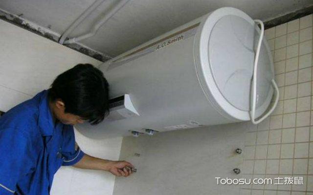 电热水器如何清洗之检查渗漏