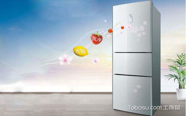 冰箱的种类之三