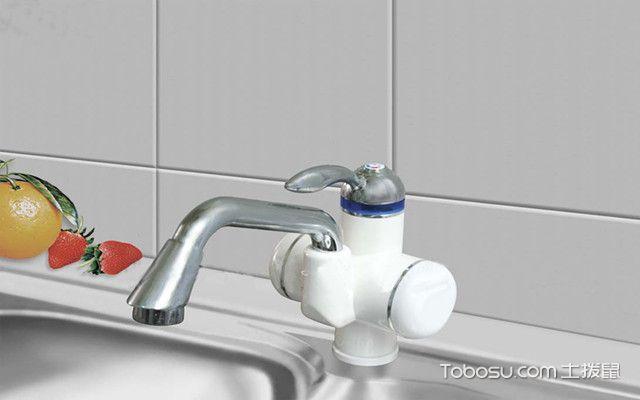 水龙头加热器安全吗