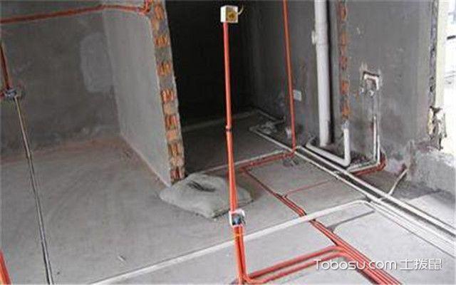 电路装修注意事项-地面布线