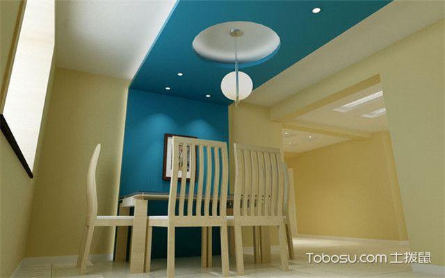 蓝白色餐厅吊顶