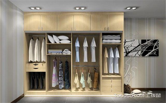 整体衣柜-小型