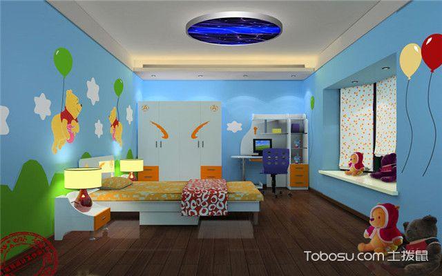 儿童房装修注意事项-灯光