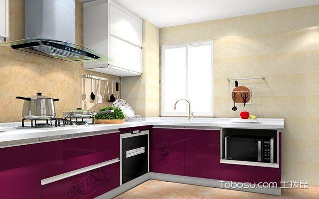 紫色L形橱柜