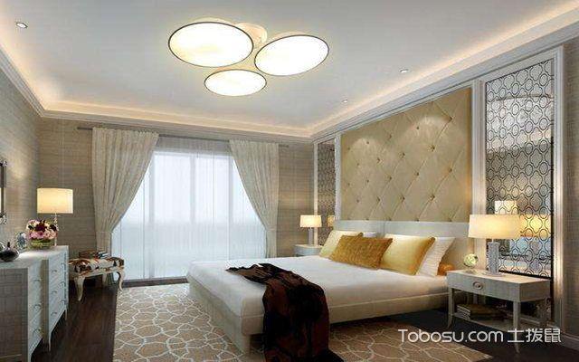 卧室灯具风水讲究