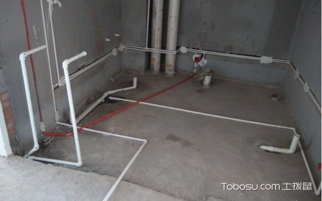水电改造设计图