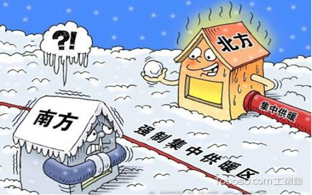 冬季集中供暖
