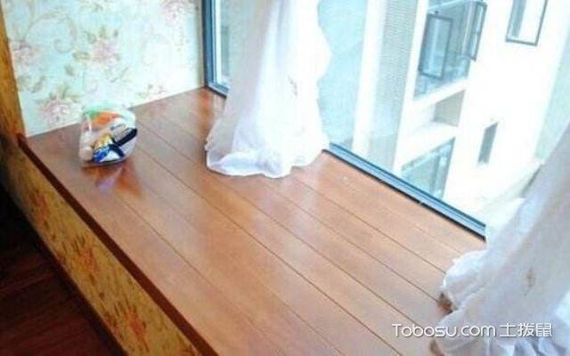 实木类飘窗台面材料