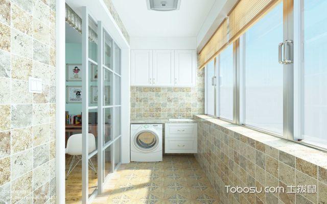 洗衣房阳台设计