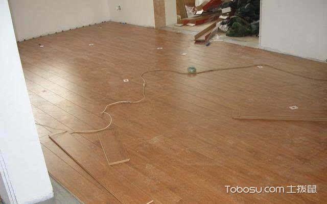 二手房木地板改造