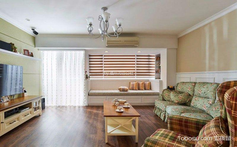 10.2w打造98平米装修效果图,让你的家美得无法挑剔