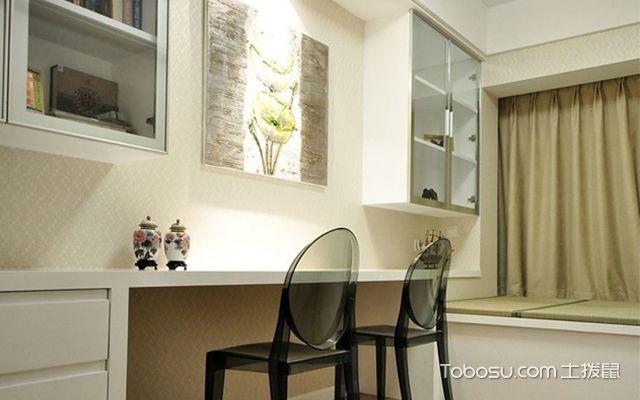杭州三室两厅简约风格书房设计
