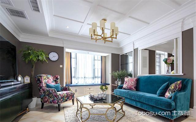 最新89平米美式风格三房两厅装修案例之客厅