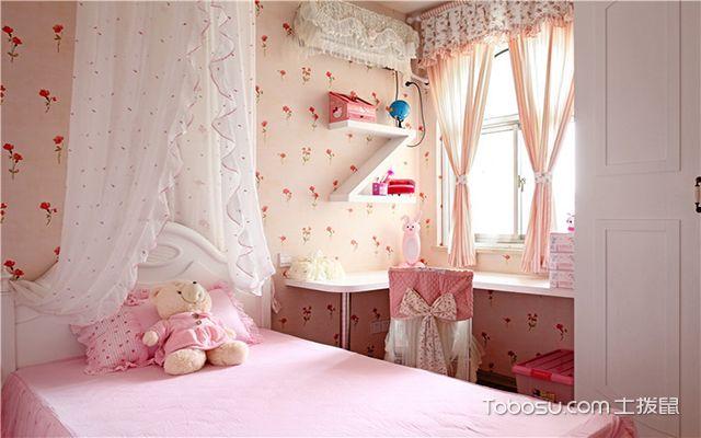 最新大户型粉色公主房效果图 文艺