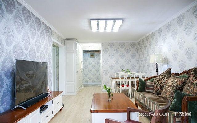 90平米两室一厅拎包入住装修效果图 客厅