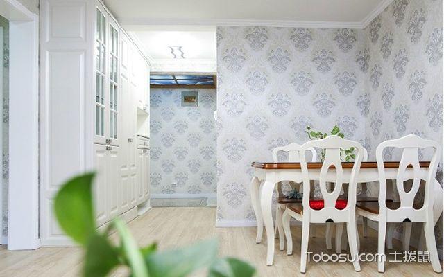 90平米两室一厅拎包入住装修效果图 餐厅