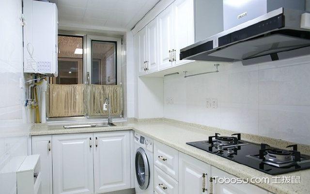 90平米两室一厅拎包入住装修效果图 厨房