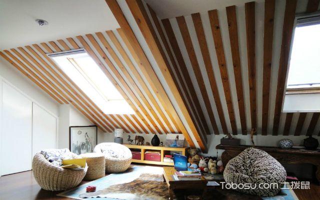 斜顶阁楼装修布置原则之确定用途