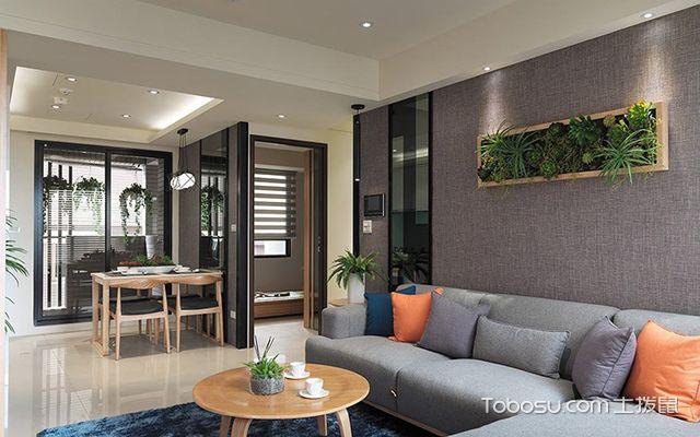 杭州小户型66平单身公寓简约装修图客厅