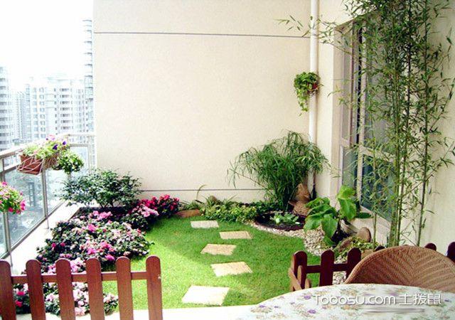 阳台小花园设计效果图