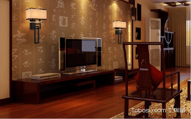2017年大户型客厅壁灯装修效果图 新中式