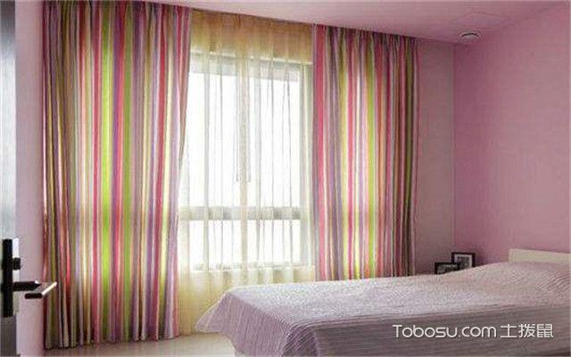 窗帘安装方法