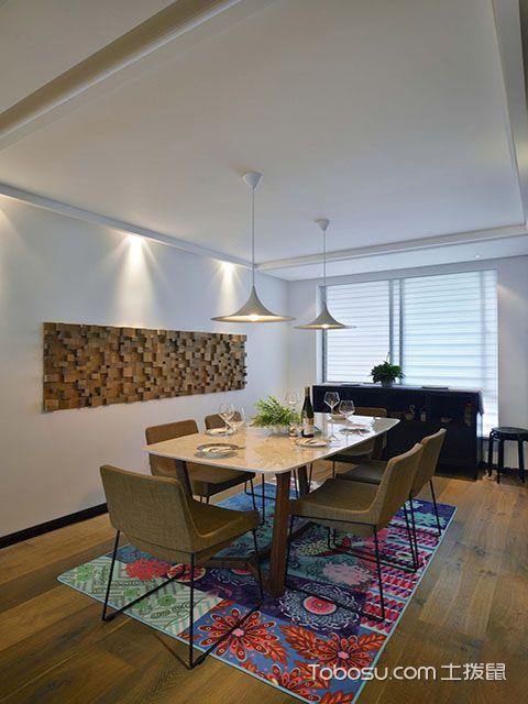 135平米三室两厅装修设计方案 餐厅