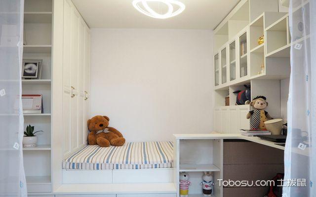 珠海90平米二手房装修效果图 书房