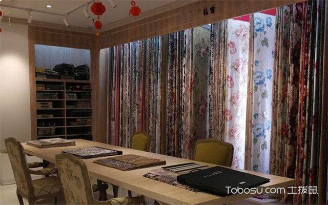 窗帘店装修效果图