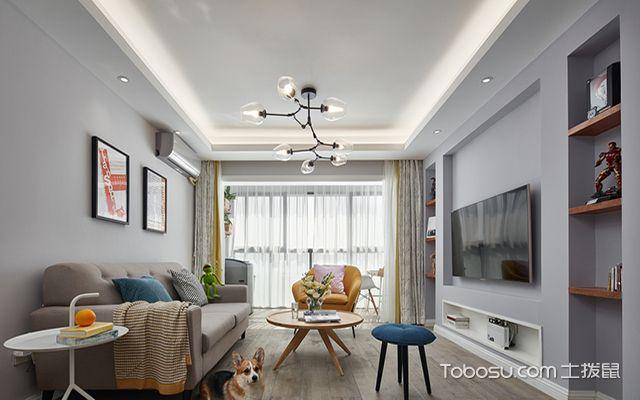 成都80平三房两厅装修之客厅