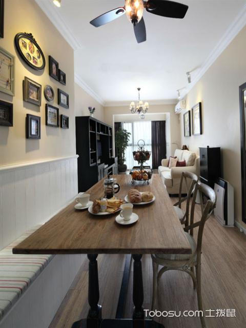 82平米2室1厅简约装修设计图之餐厅